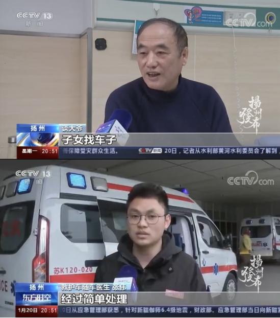 厉害了!扬州市急救中心这个好做法,获央视点赞!