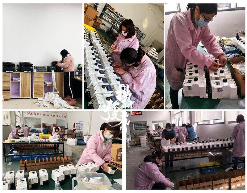 正月初五緊急加班 揚州企業千里馳援武漢雷神山醫院建設