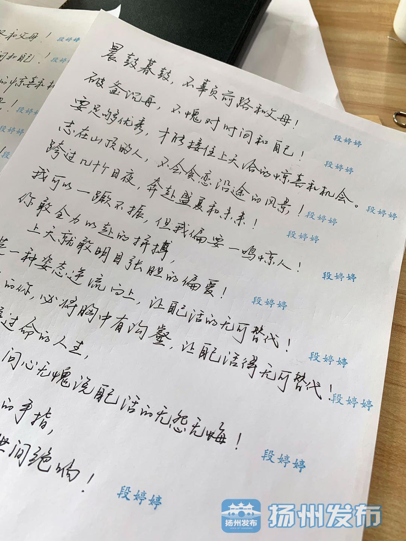 中考英语口语考试前这位老师给学生送来了神秘小纸条