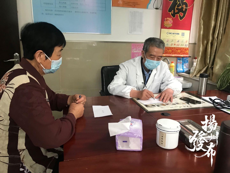 扬州良心村医从医42年坚持不开一张大处方