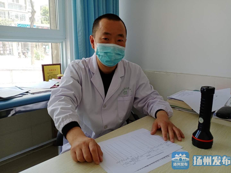 扬州社区医生李元军:疫情不结束,我不撤退