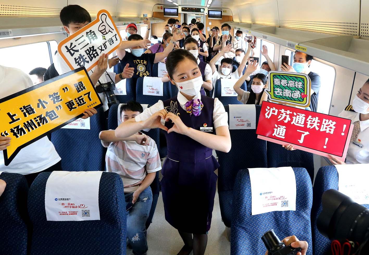 滬蘇通鐵路通了! 揚州包子與上海小籠距離更近了