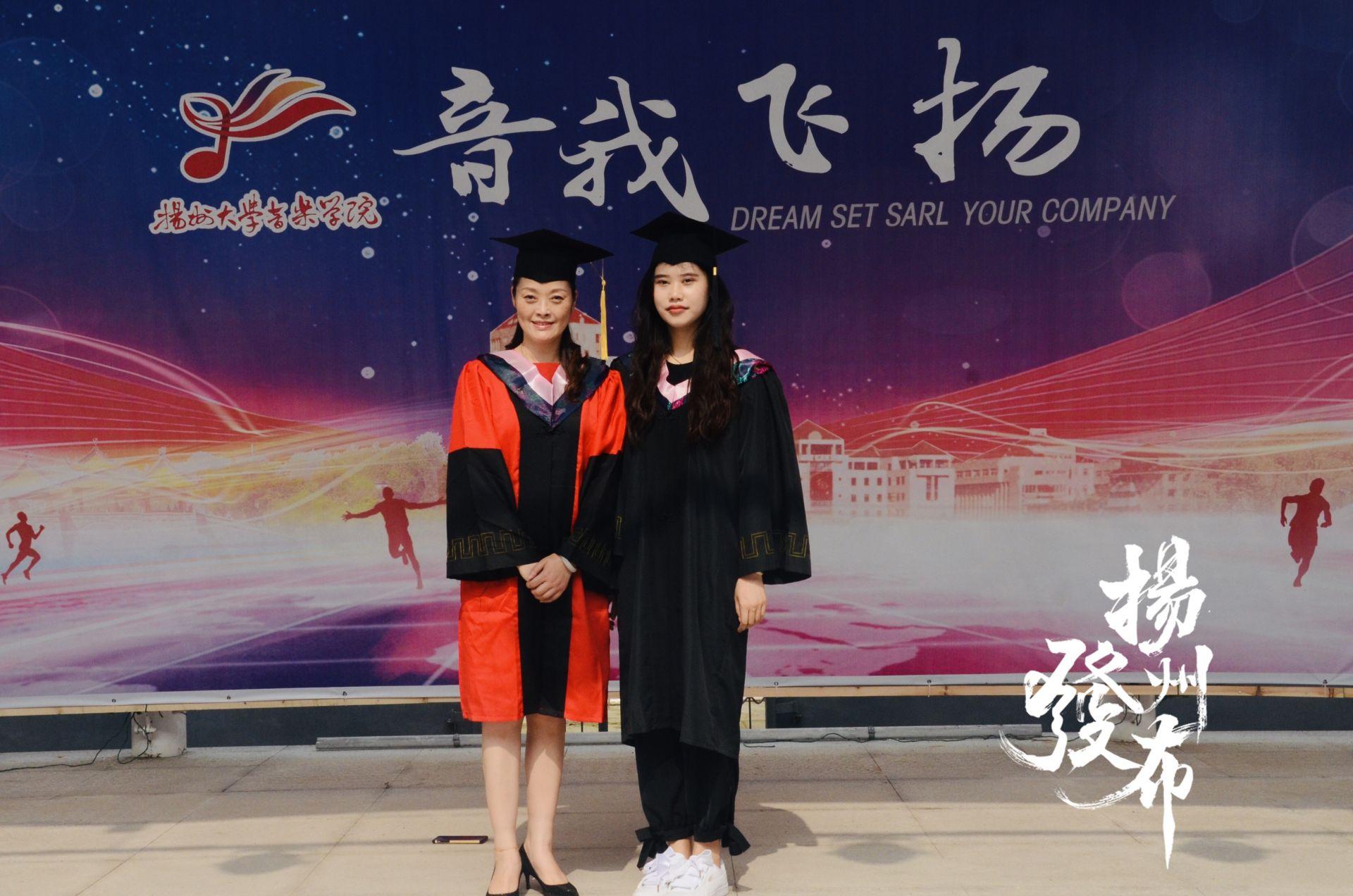 暖心!揚大音樂學院畢業生一個人最特殊的畢業典禮!